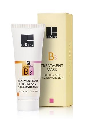 B3 Treatment mask- B3 מסכה טיפולית -0