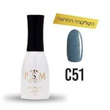 P.S.M BEAUTY לק ג'ל גוון – C51-0