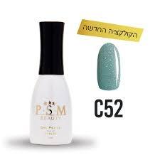 P.S.M BEAUTY לק ג'ל גוון – C52-0