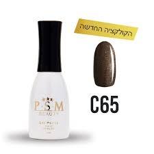 P.S.M BEAUTY לק ג'ל גוון – C65 מטאל-0