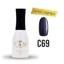 P.S.M BEAUTY לק ג'ל גוון – C69 מטאל-0