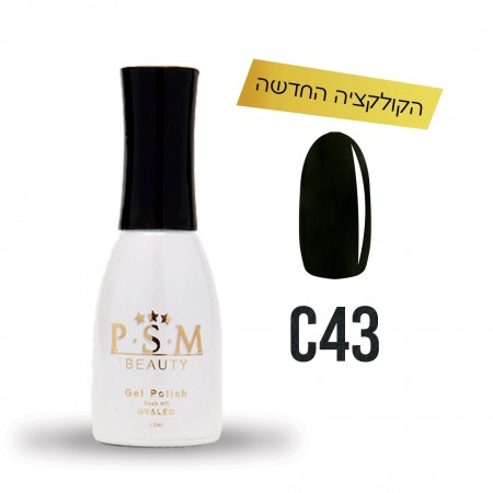 P.S.M BEAUTY לק ג'ל גוון – C43-0