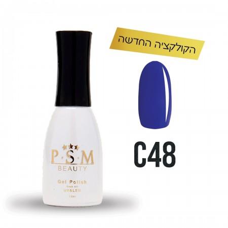 P.S.M BEAUTY לק ג'ל גוון – C48-0