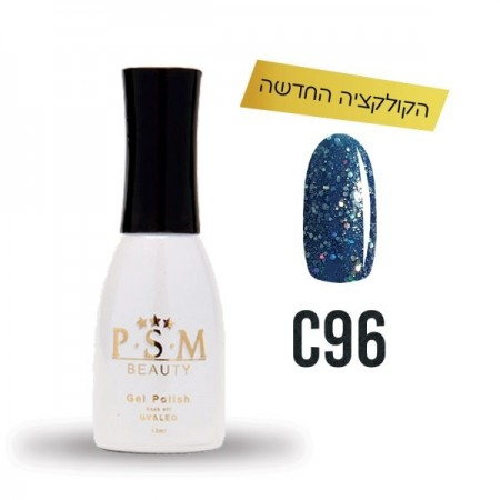 P.S.M BEAUTY לק ג'ל גוון – C96 מטאל-0